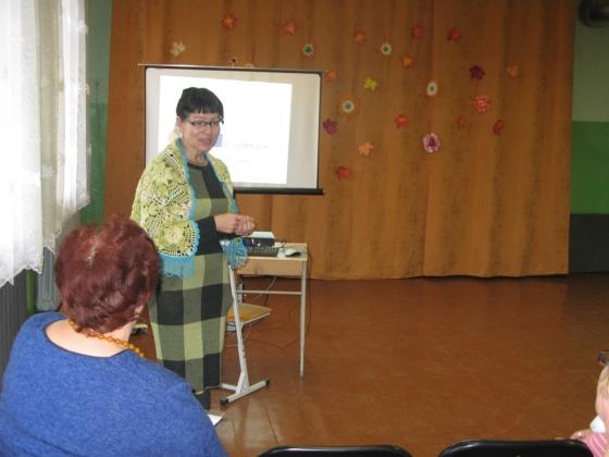 Direktores  vietniece izglītības jomā audzināšanas  darbā Zinta Reinfelde