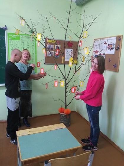 5.-.9.klase veido labo vārdu koku