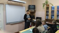 5.-9.klasēm lekcija par atkarību.